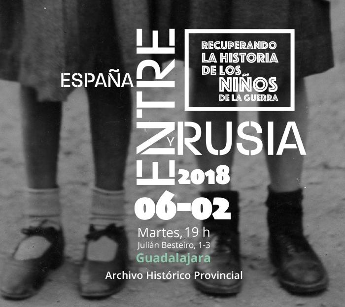 Invitación al acto inaugural exposición «Entre España y Rusia»
